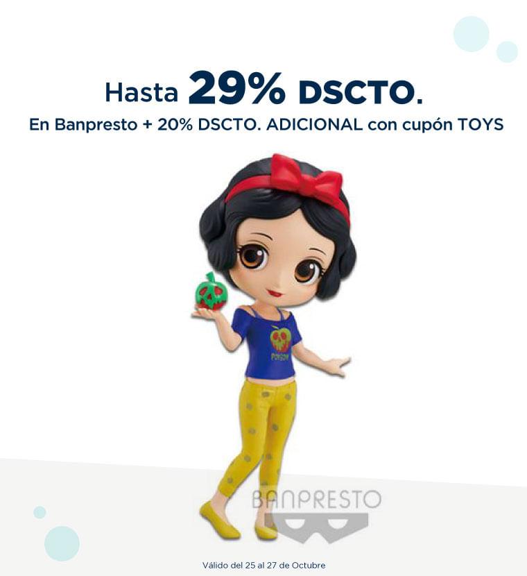 Hasta 29% de dcto en banpresto más   20% de descuento ADICIONAL usando cupón TOYS